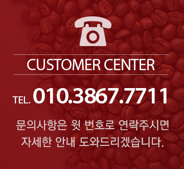 CUSTOMERCENTER